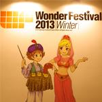 WF_2013_winter_1